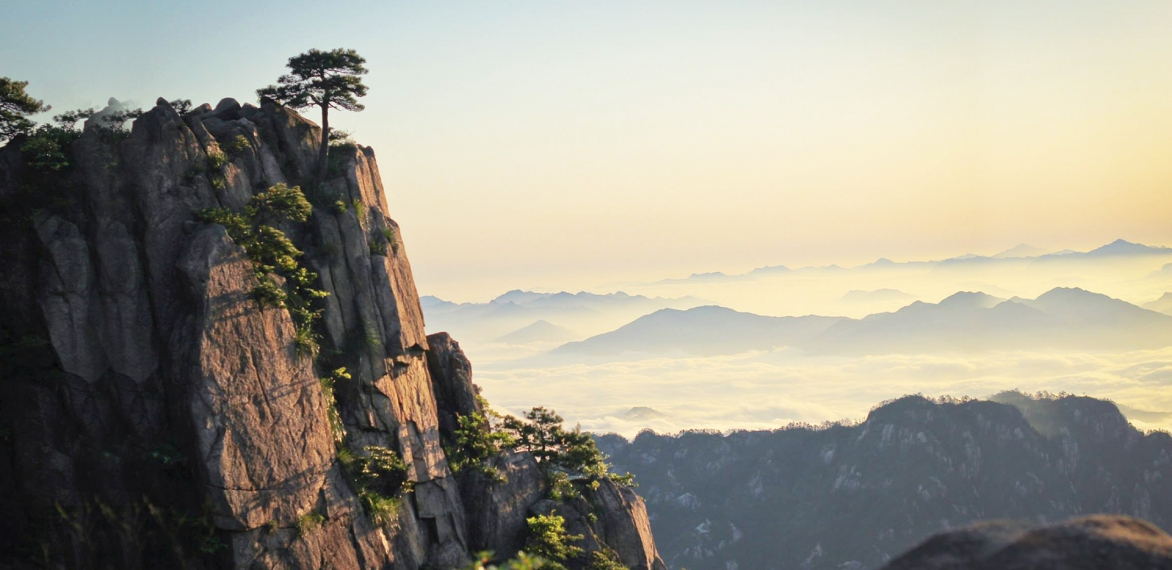NOW Looks at Huangshan, China